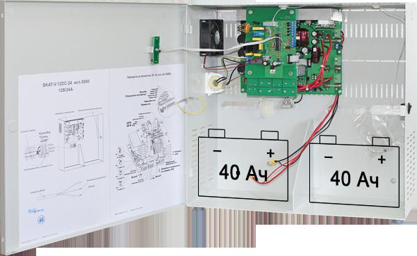 Источник бесперебойного питания SKAT -V.12DC-24 исп. 5000