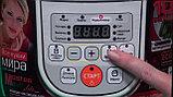 Мультиварка 6 л -12 программ, фото 3