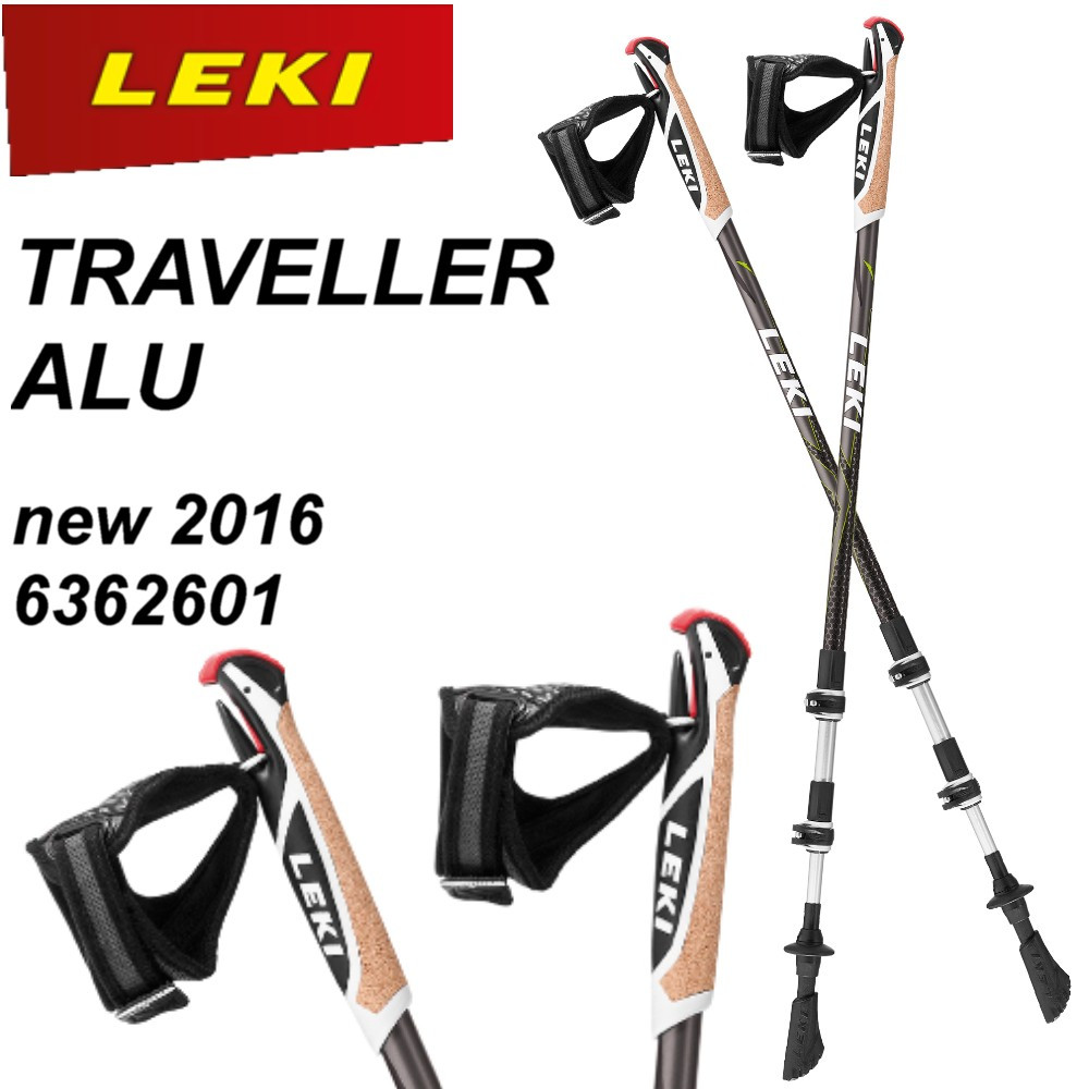 Палки для скандинавской ходьбы LEKI Traveller Alu (Германия) 2019