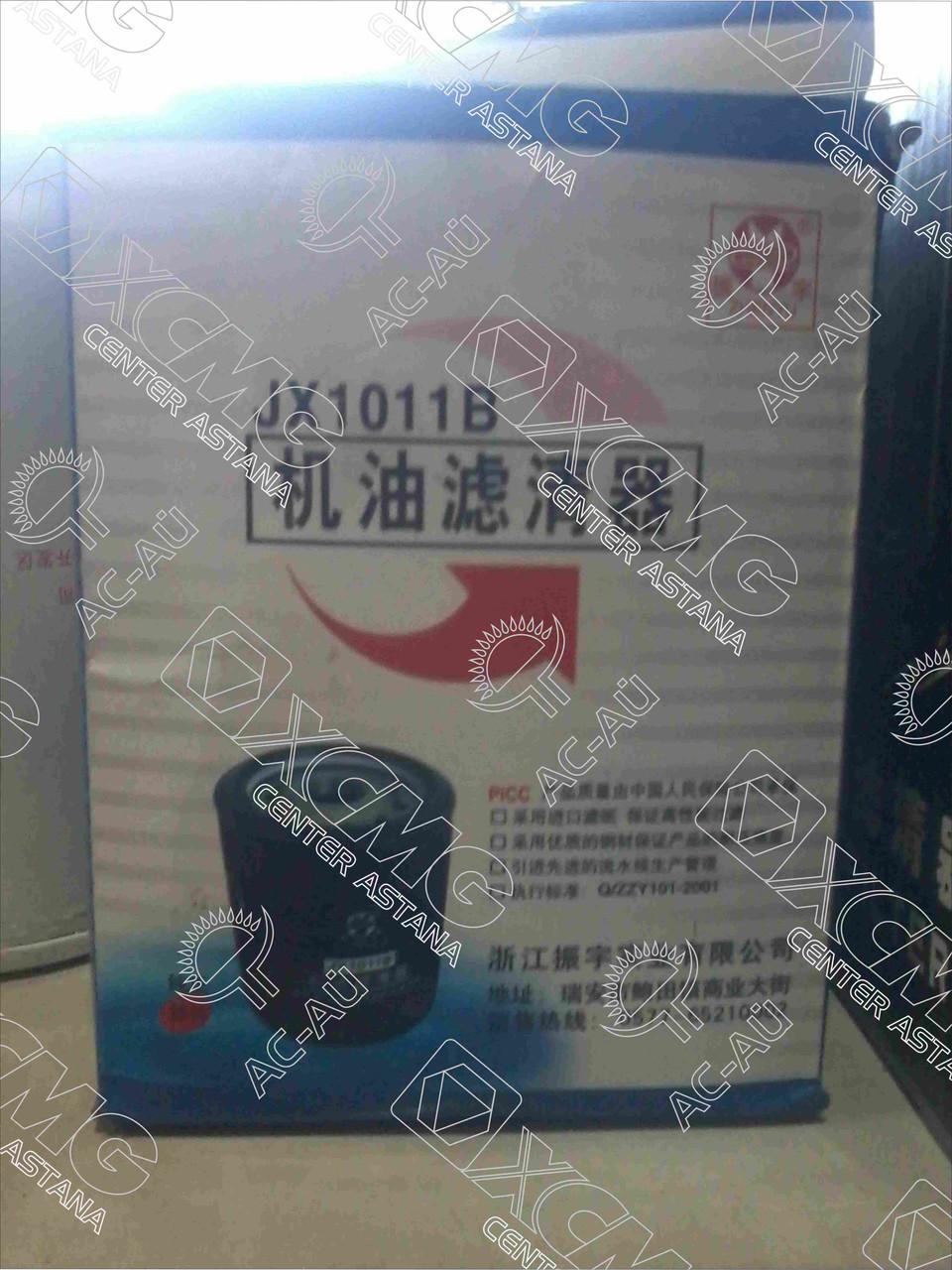 Масляный фильтр JX1011B ZL30G