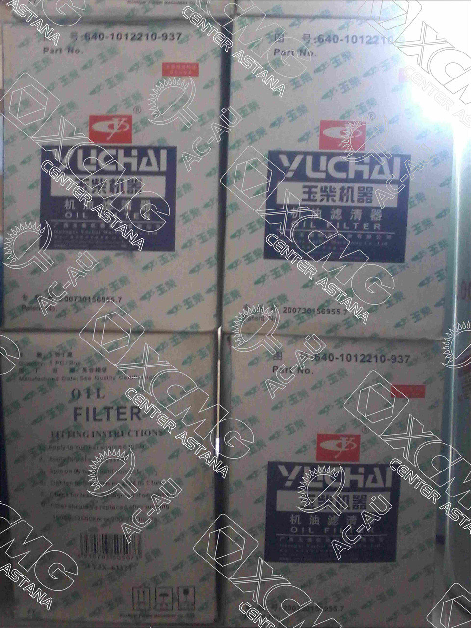 Масляный фильтр JX1012AJX1013 YJX-6332 (640-1012210) LW300