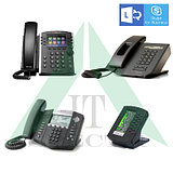Телефоны Skype For Business и Microsoft Lync edition