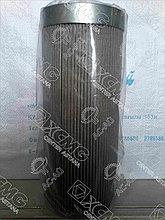 Гидравлический фильтр (маленький) 803164216 WU630100F-J ZL50G