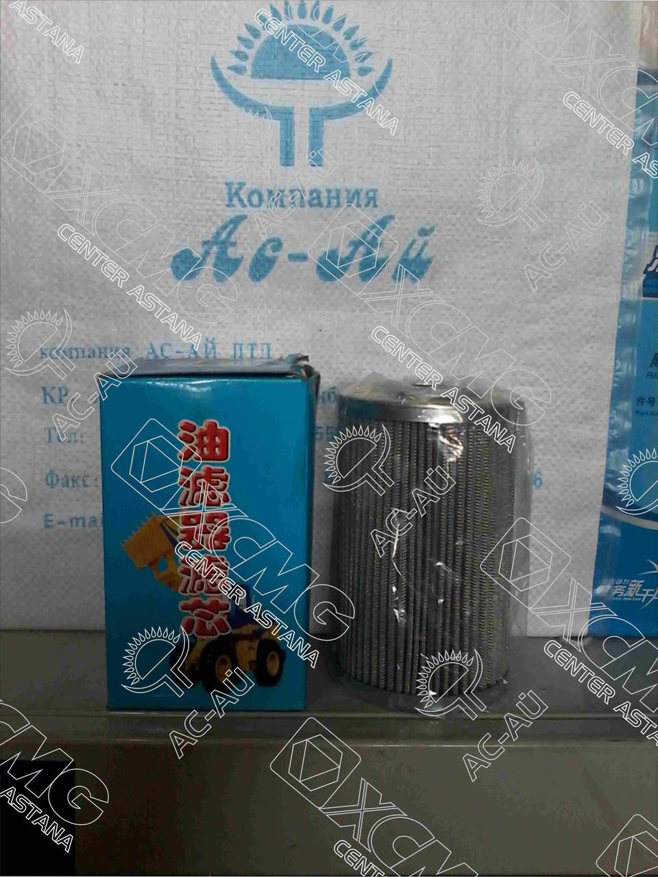 Трансмиссионный фильтр (элемент) SFM360-100 2007.12PF (9300584). ZL50