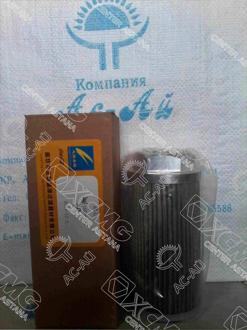 Трансмиссионный фильтр LW300F 100100 860114601 с внутренным резбой