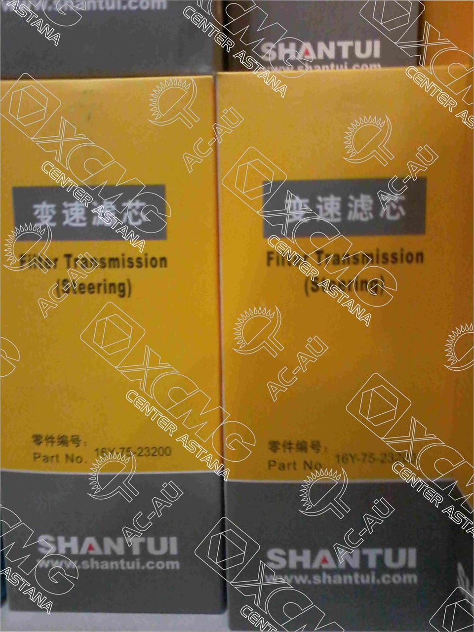 Трансмиссионный фильтр P16Y-75-23200 (YLX-1218).SD16 SD22 SD23 SD32