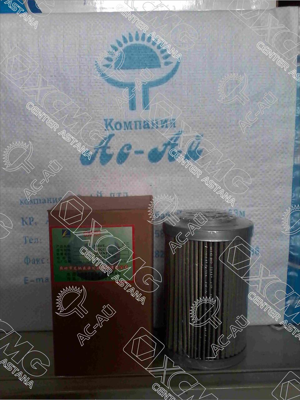 Трансмиссионный фильтр элемент ZL40.3.200C 250200144. ZL50
