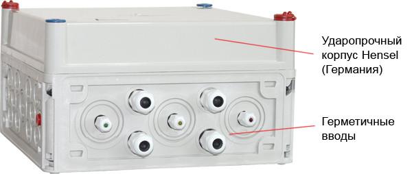 Система удаленного питания объектов SKAT-RLPS.48DC-10 исп.5