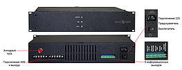 Система питания удаленных объектов SKAT-RLPS.48DC-10 RACK