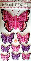 "Наклейки ""Бабочки"" 3D розово-фиолетовые, фото 1"