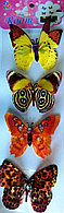"""Наклейки """"Бабочки"""" 3D разноцветные, фото 1"""