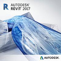 Autodesk Revit 2017 Локальная, Базовая поддержка, Физическая, на квартал