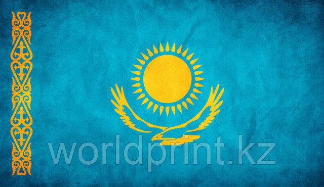 Флаги в астане