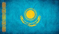 Флаги в астане, фото 1