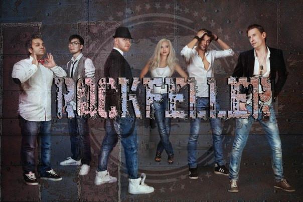 Группа RockFelleR