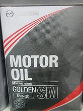Mazda Golden SM 5W30 4л