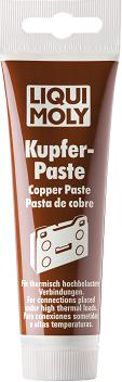 KUPFER-PASTE (100ГР) МЕДНАЯ ПАСТА