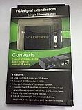 Удлинитель VGA по витой паре до 60 метров по одному UTP (Extender), фото 4
