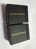 Удлинитель VGA по витой паре до 60 метров по одному UTP (Extender), фото 6