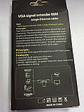 Удлинитель VGA по витой паре до 60 метров по одному UTP (Extender), фото 5