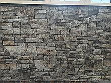 Профнастил Рванный камень с-8