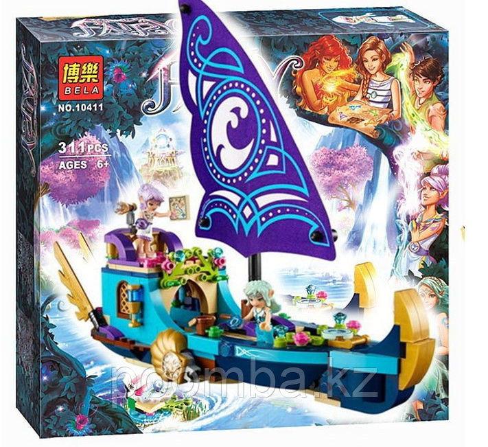 Конструктор BELA аналог Lego Elves Корабль Наиды 10411