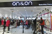 Магазин женской одежды On&On т.р.центр Мега Алматы