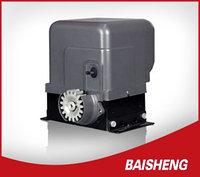 Автоматика для откатных ворот BAISHENG (Китай)