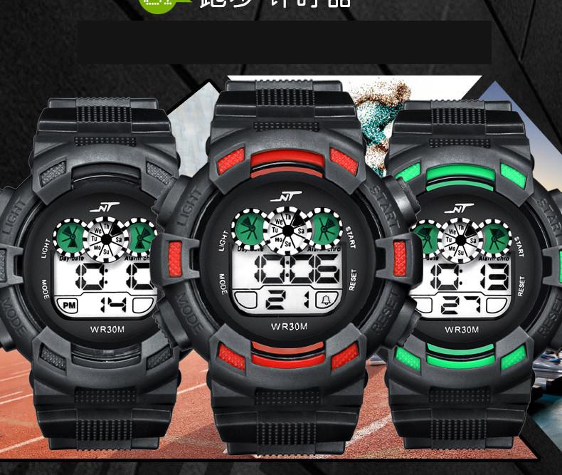Часы электронные наручные водонепроницаемые мужские