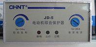 Реле защиты двигателя JD 1-80A