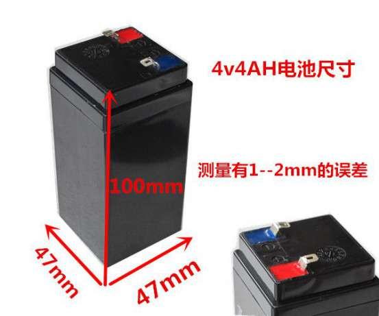 Аккумулятор 4v 4Ah 20HR для весов