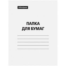 Папка для бумаг с завязками, картон мелованный, 320г/м2, белая