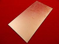 Печатная плата двухсторонняя 10см х 20см (Стеклотекстолит СТФ2-35-1,5)