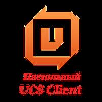 UCS Client Desktop