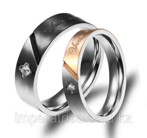 """Парные кольца для влюблённых """"Half of love"""""""