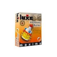 Презервативы Luxe Maxima Контрольный Выстрел