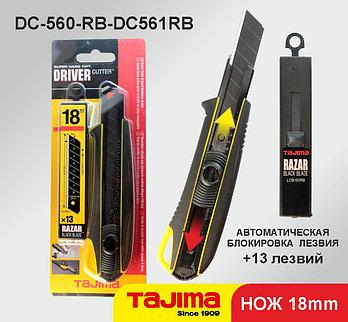 Нож-отвертка Tajima+ 13 лезвий