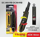 Нож-отвертка Tajima+ 13 лезвий, фото 2