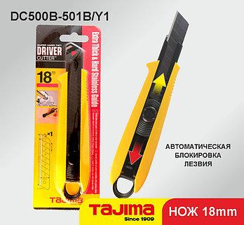 Нож- отвертка Tajima Driver cutter DC500\DC501 18mm