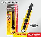 Нож- отвертка Tajima Driver cutter DC500\DC501 18mm, фото 2