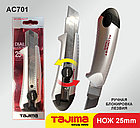 Нож Tajima Aluminist 25mm, фото 2