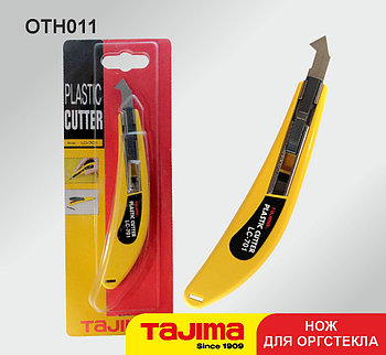 Нож для оргстекла Tajima