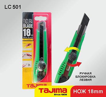 Нож Tajima 18мм