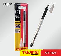 Нож-ручка