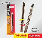 Нож Tajima 9мм, фото 2