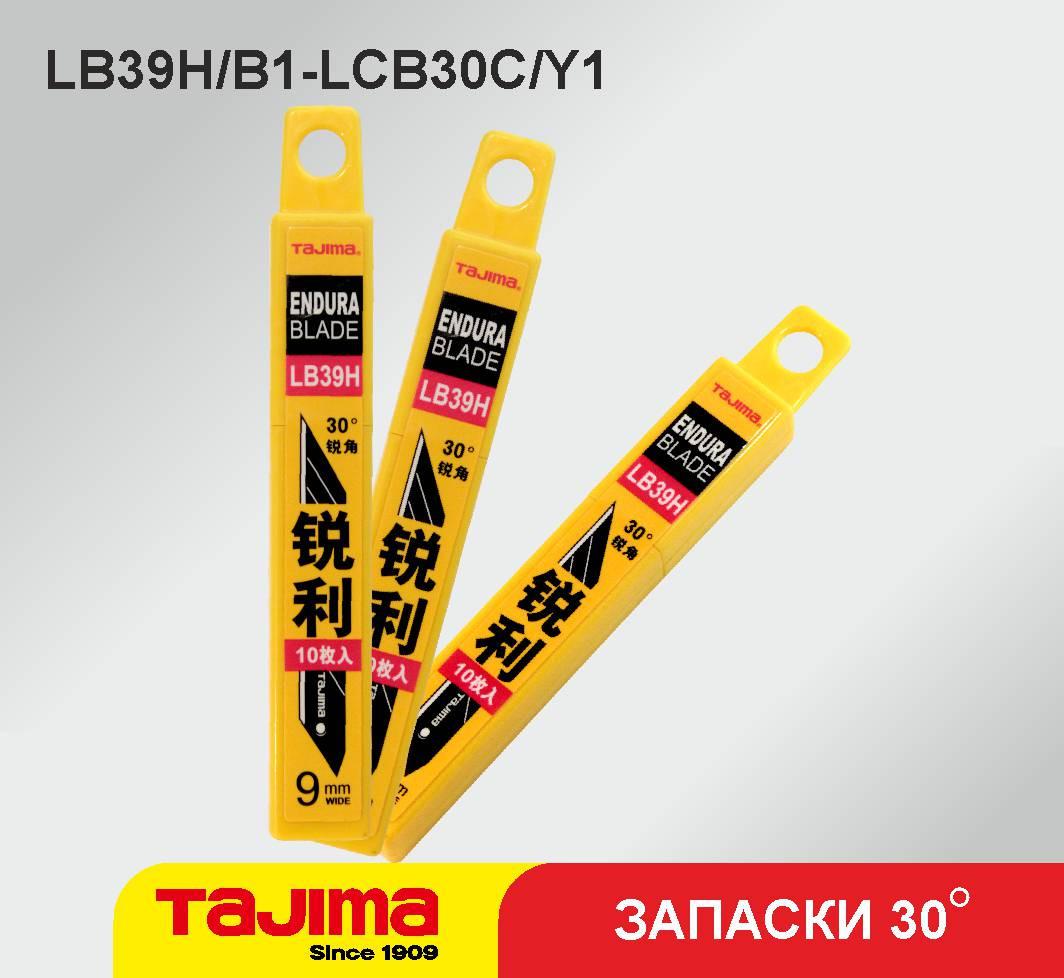 Запаски Tajima 30 градусов (10 шт)