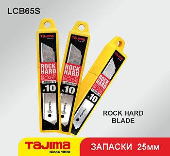 Запаски Tajima 25мм Rock Hard Blade