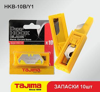 Tajima запасные лезвия трапеция Deep Hook (10шт)