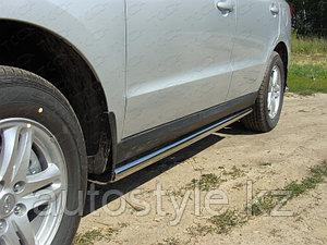 Пороги труба  Hyundai Santa Fe 2011-2012