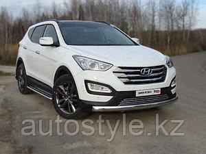 Пороги с площадкой  Hyundai Santa Fe 2012-